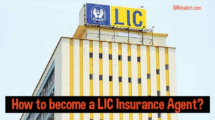 How to become a LIC Insurance Agent