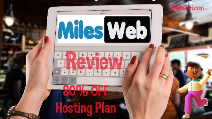 MilesWeb Review: Indian Cheap and Affordable Web Hosting 2021
