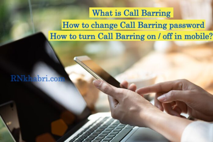 What is Call Barring